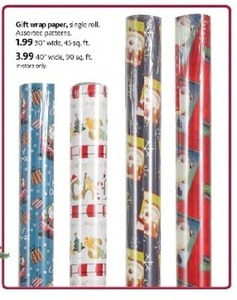 Gift Wrap Paper - 90 sq. ft.