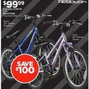 Reaction Kids' Mountain Bikes