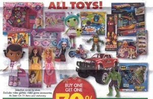 All Toys