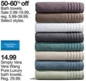 Essential Home Microfiber Sheet Set - $9.99 at Kmart on Black Friday