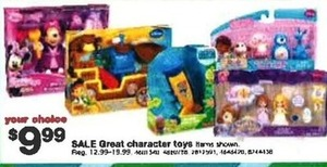 Great Character Toys