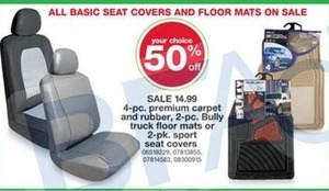 2PK Sport Seat Covers