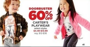 Carter's Playwear