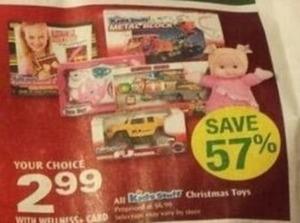 All Kids Stuff Christmas Toys