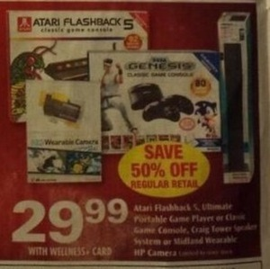Atari Flashback 5 Ultimate Game Player