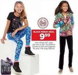 SO Girls Knit Jeggings