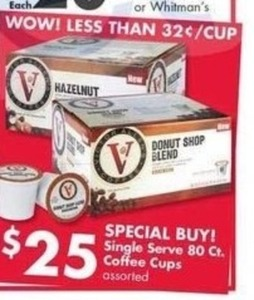 Single Serve 80 ct. Coffee Cups