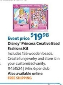 Disney Princess Creative Bead Fashion Kit
