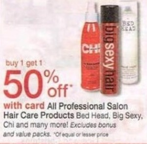All Professional Salon Hair Care Products