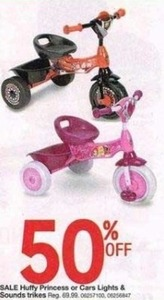 Huffy Princess or Cars Lights and Sounds Trikes