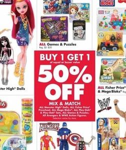 All Fisher Price Preschool, Mega Bloks, Play-Doh & Play-Doh Sets