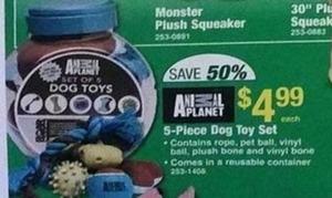 Animal Planet 5pc Dog Toy Set