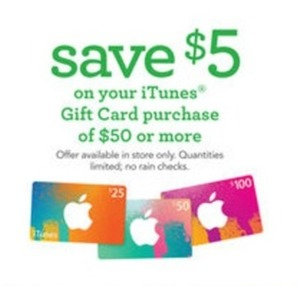 iTunes Gift Card Purchase