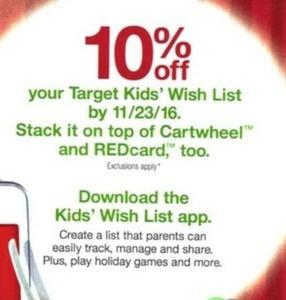 Target Kids' Wish List App