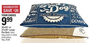 30x40 or 27x36 Large Pet Bed