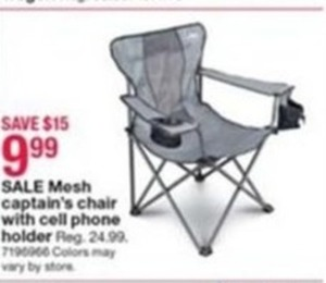 Mesh Captain's Chair w/ Cell Phone Holder