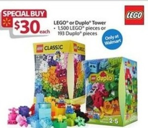 LEGO or Duplo Tower