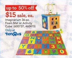 Imaginarium 36-pc Foam Mat or Activity Cube