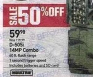 D-505i 14MP Camera Combo