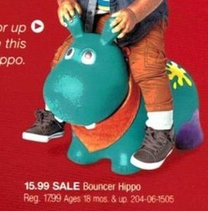 Bouncer Hippo