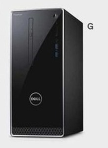 Inspiron Desktop w/ Core i5 CPU, 8GB Mem + 1TB HDD (11/24 1PM ET)