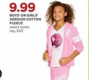 Boys' or Girls' Xersion Cotton Fleece