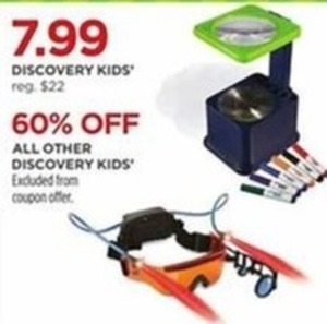 Discovery Kids Toys