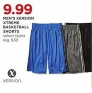Men's Xersion Extreme Basketball Shorts