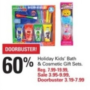Holiday Kids' Bath and Cosmetic Gift Sets
