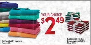 Sutton Bath Towels