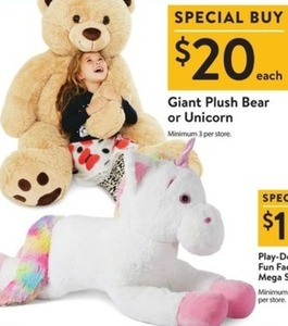 Giant Plush Bear or Unicorn