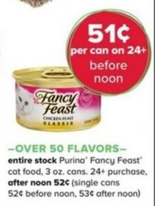 Entire Stock of Purina Fancy Feast Cat Food