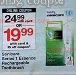 Sonicare Series 1 Essence Rechargeable Toothbrush w/ Card
