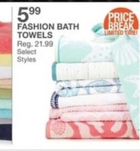 Fashion Bath Towels