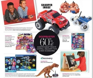 Entire Stock Sharper Image Toys