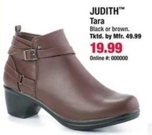 Judith Tara Boot