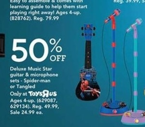 Deluxe Music Star Guitar & Microphone Set