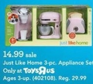 Just Like Home Pink Appliance Set