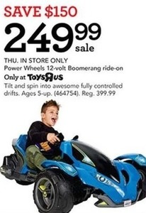 Power Wheels Boomerang 12 Volt Ride On