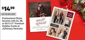 Professional Photo Session at JcPenney Portraits w Holiday Cards
