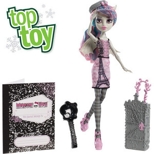 Monster High Scaris Doll