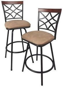 Shelton 2PK Adjustable Stools