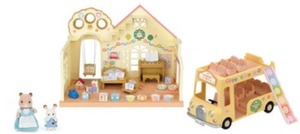 Calco Critters Forest Nursery Gift Set