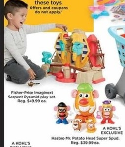 Fisher Price Imaginext Serpent Pyramid Play Set