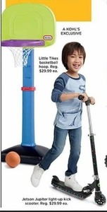 Jetson Jupiter Light-Up Kick Scooter - Kohls Cash
