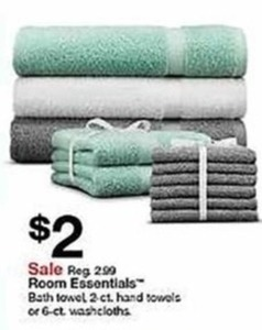 Essential Bath Towel 2-Count