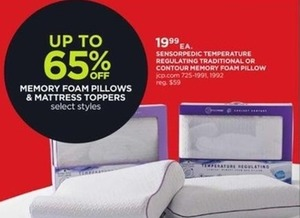 Memory Foam Pillows & Mattress Toppers