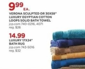 Verona Sculpted or 30 X58 Luxury Egyptian Cotton Loops Solid Bath Towel