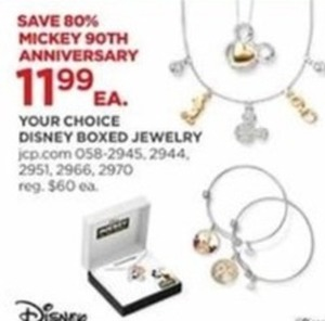 Disney Boxed Jewelry