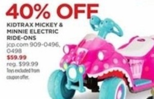 Kidtrax Micket & Minnie Electric Ride-Ons